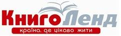 книголендimage001