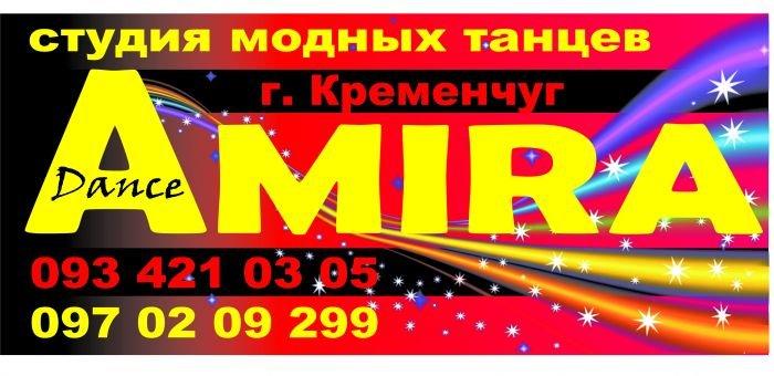 логотип 2012