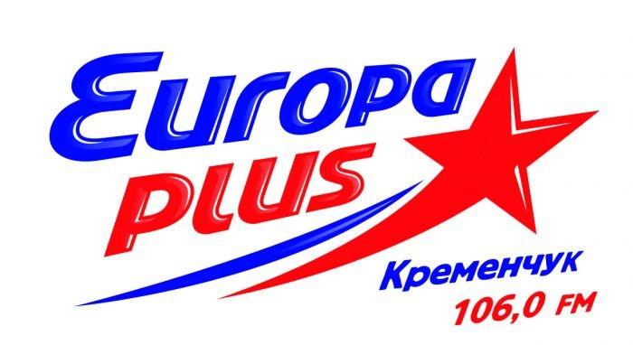 Evropa_plyus_Kremenchuk