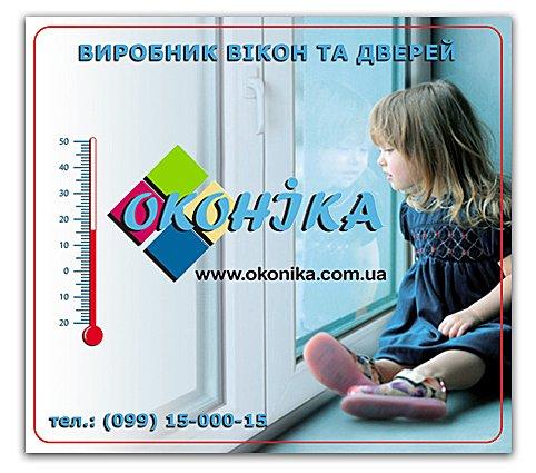 okonika_gr