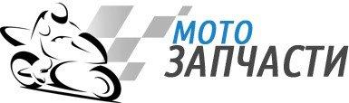 logo мотозапчасти в Кременчуге, Артмото Кременчуг