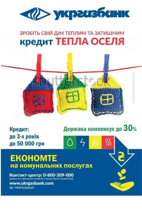 A2_energoefektivnost