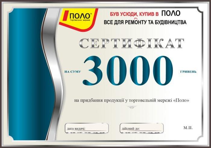 sertificate_new-02