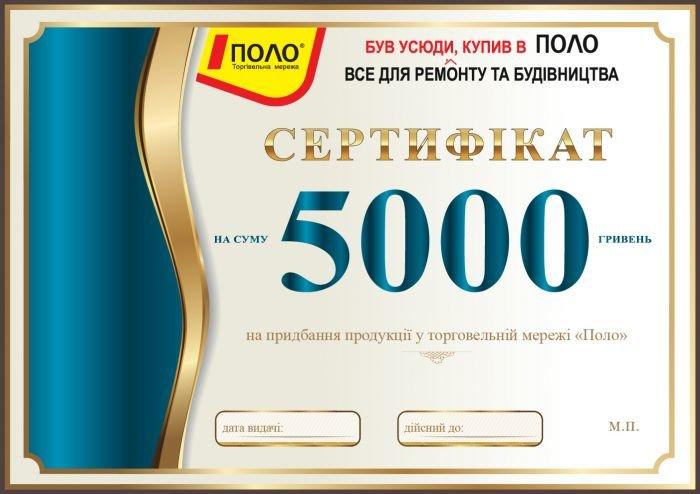 sertificate_new-03