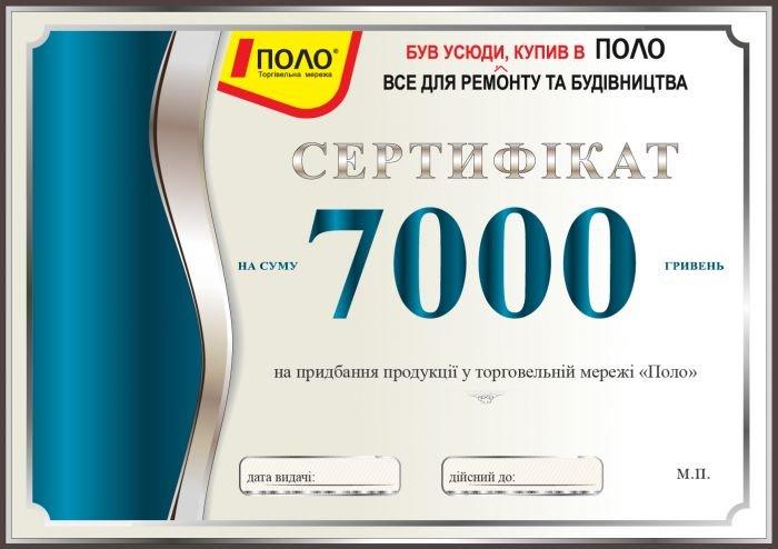 sertificate_new-04
