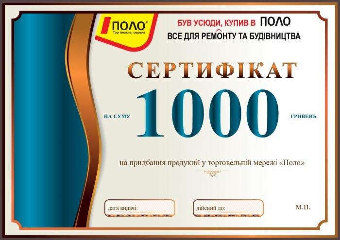 sertificate_new-01
