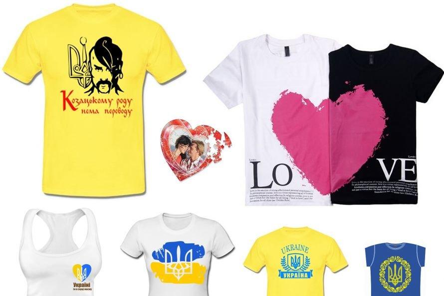 футболки сувенирные в Кременчуге