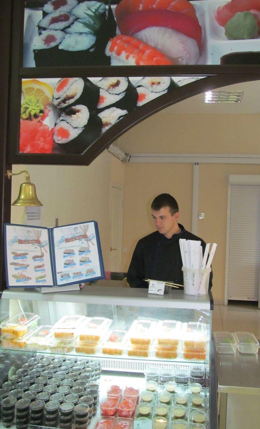 заказ и доставка суши в Кременчуге