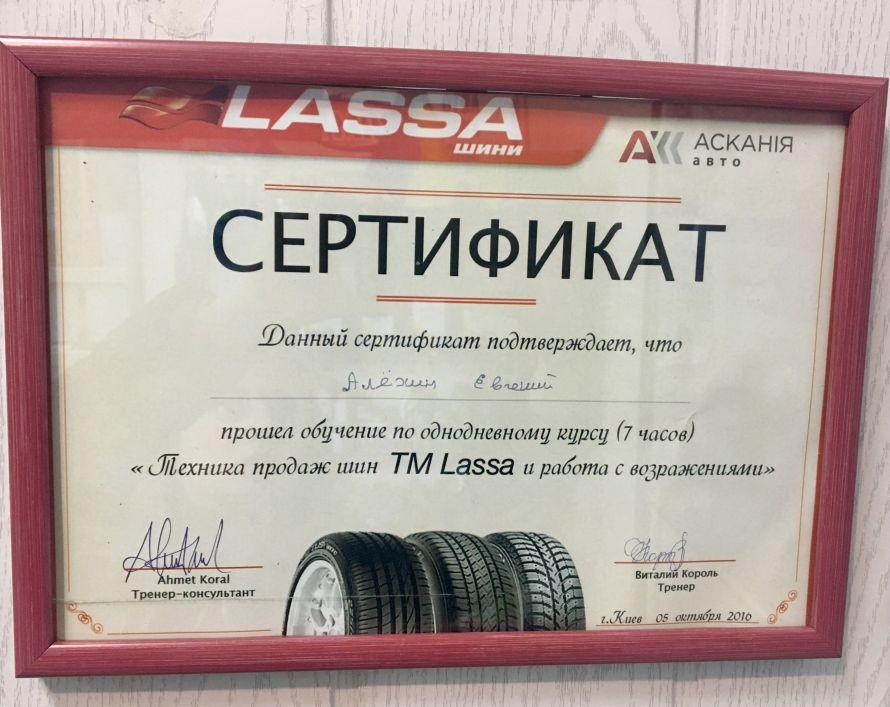 Автостоп, шины и диски в Кременчуге