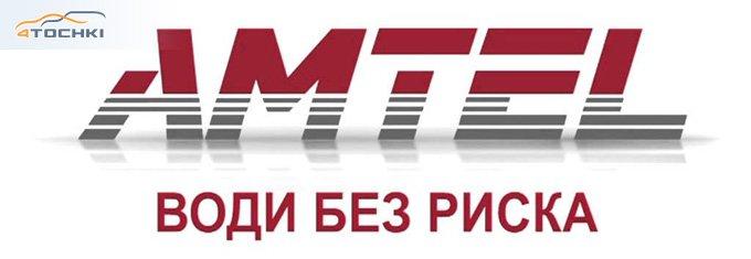 amtel, шины в Кременчуге