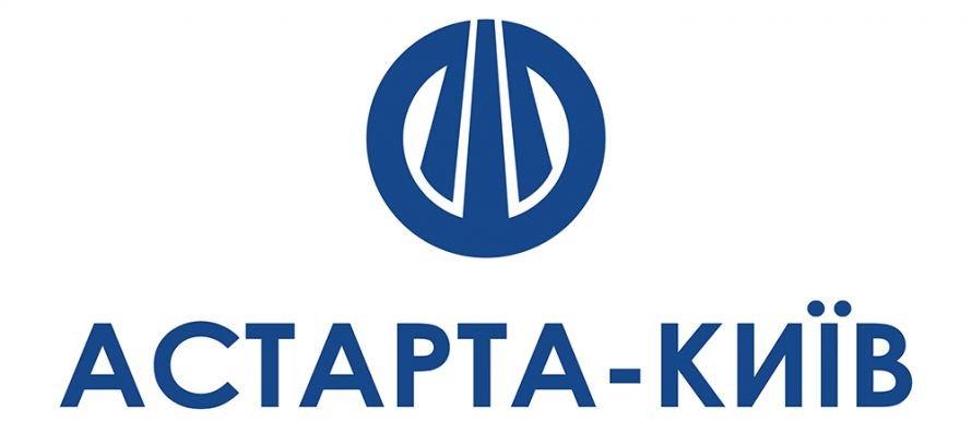 astarta_logo