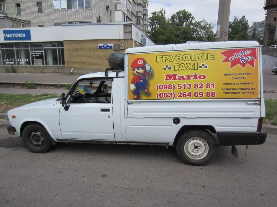 грузовое такси Марио, грузоперевозки в Кременчуге