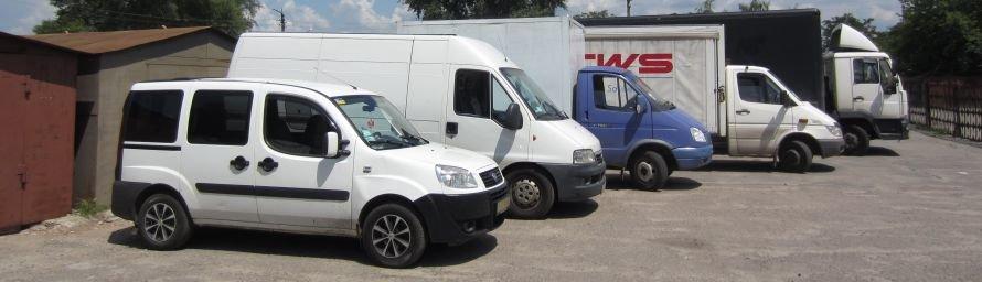 грузовое такси Марио, грузоперевозки по Кременчуге