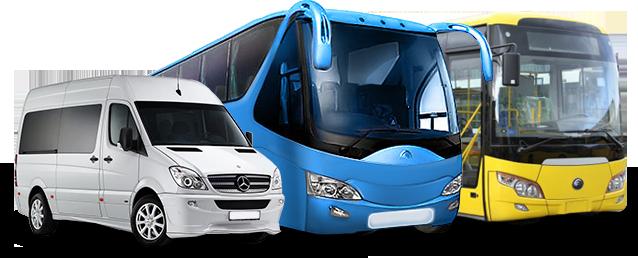 Пассажирские перевозки в Кременчуге и Украине