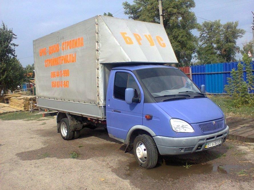 ЧП Лозовенко самый крутой грузоперевозчик в Кременчуге, низкие цены на грузовые перевозки в Кременчуге от Газелькина
