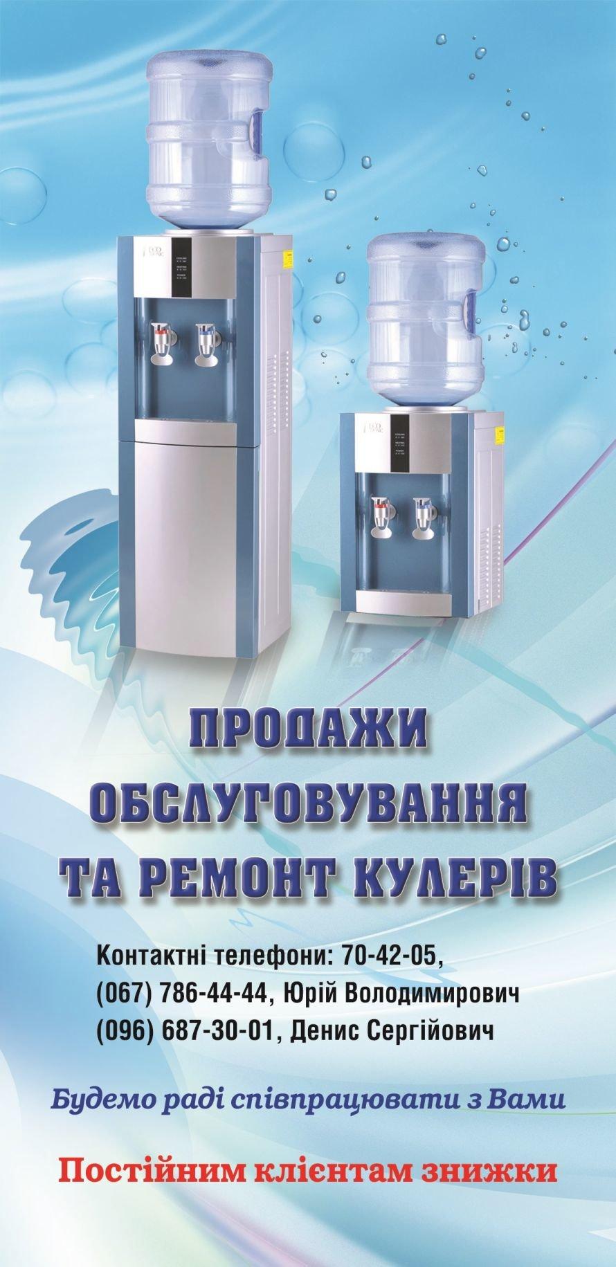 Флае_вода_печать_ОБОРОТ