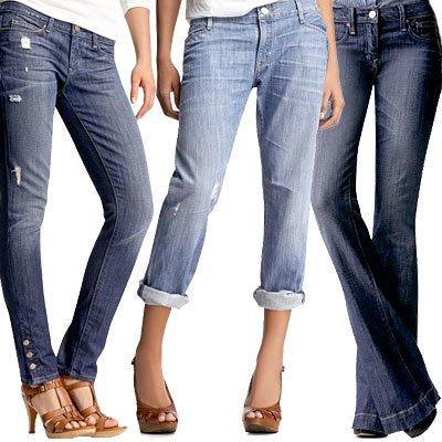 джинсы в кременчуге