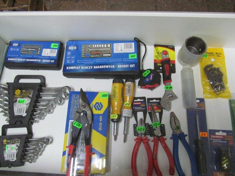 Електросвіт, куить инструменты в Кременчуге