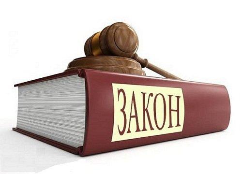 advokat-po-ekonomicheskim-prestupleniyam-3_1