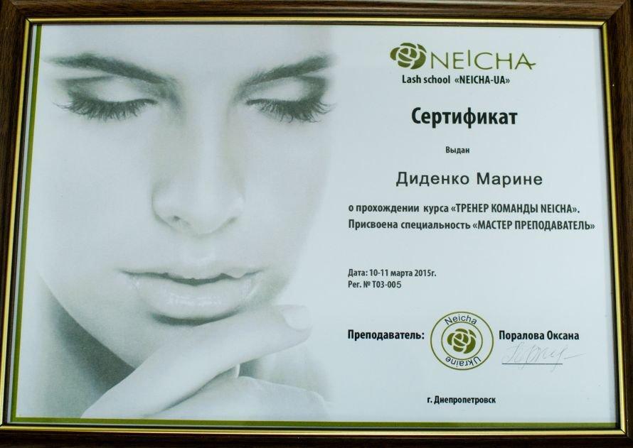 GromovStudio-9542