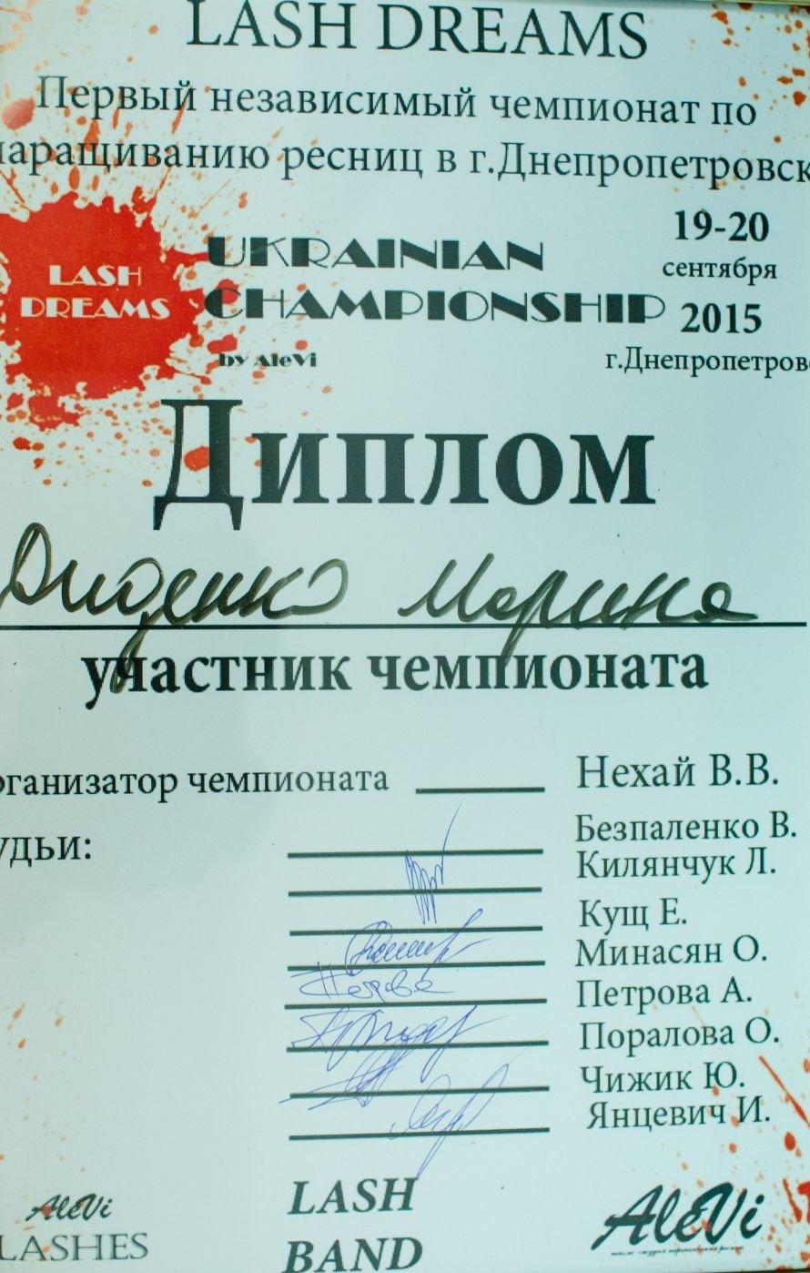 GromovStudio-9580