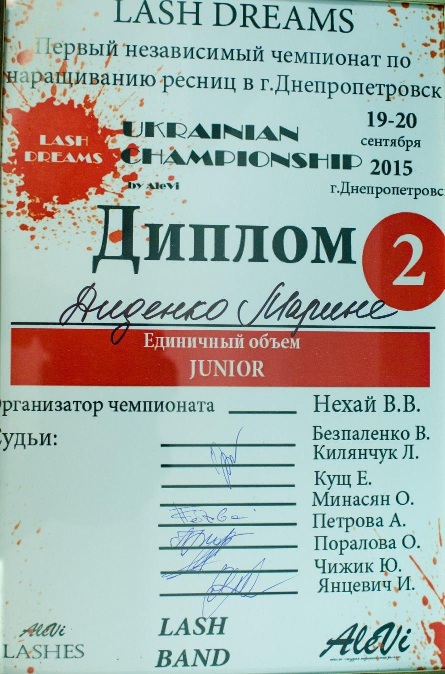 GromovStudio-9579