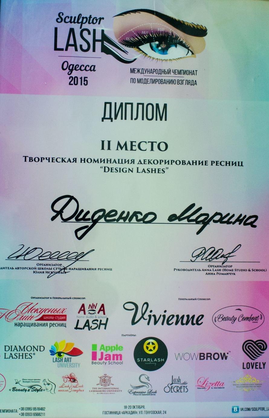 GromovStudio-9577
