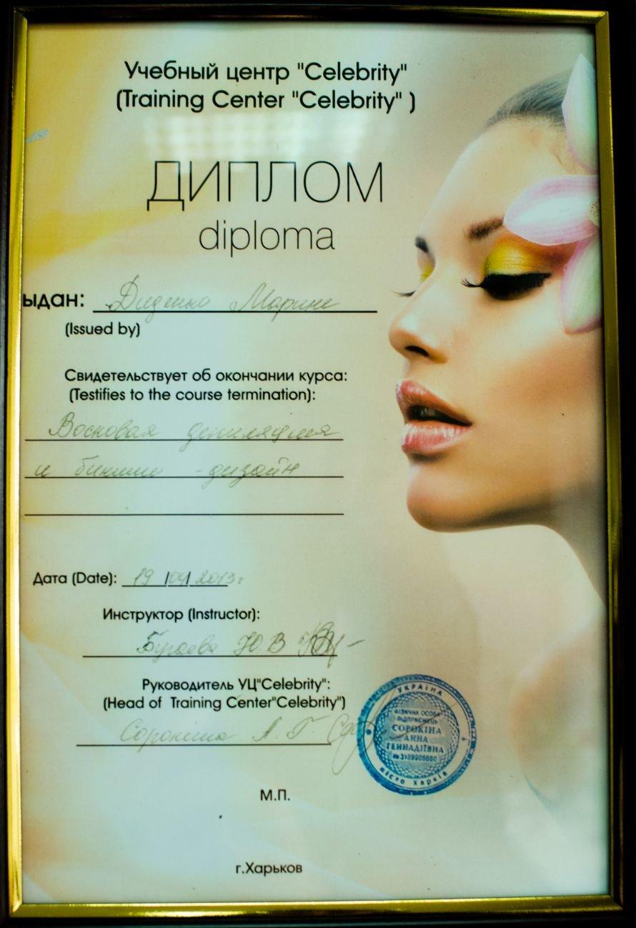 GromovStudio-9567