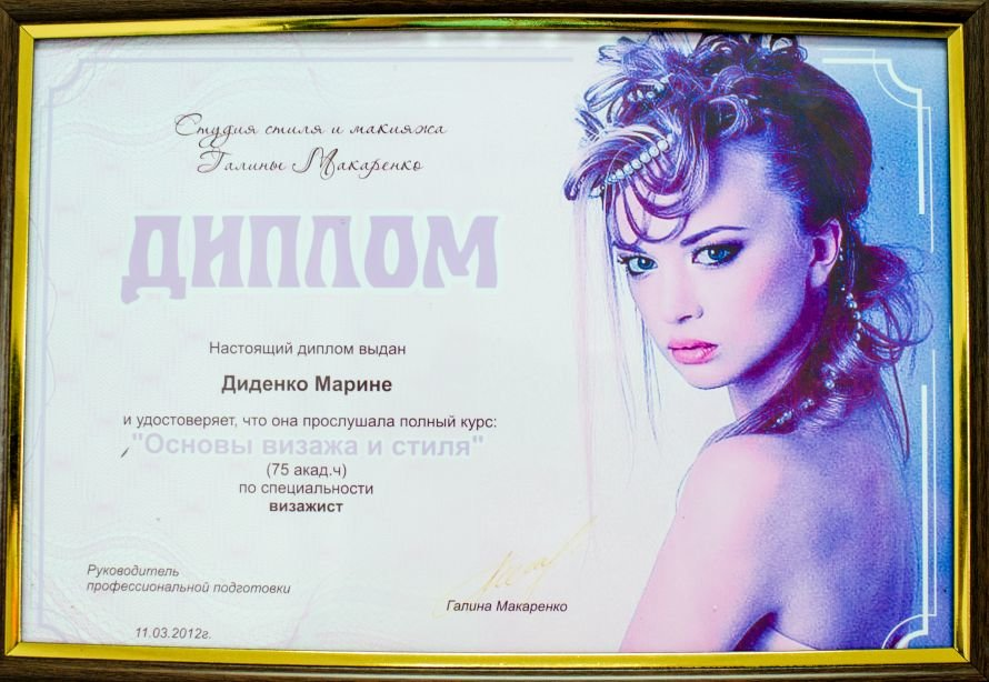 GromovStudio-9556
