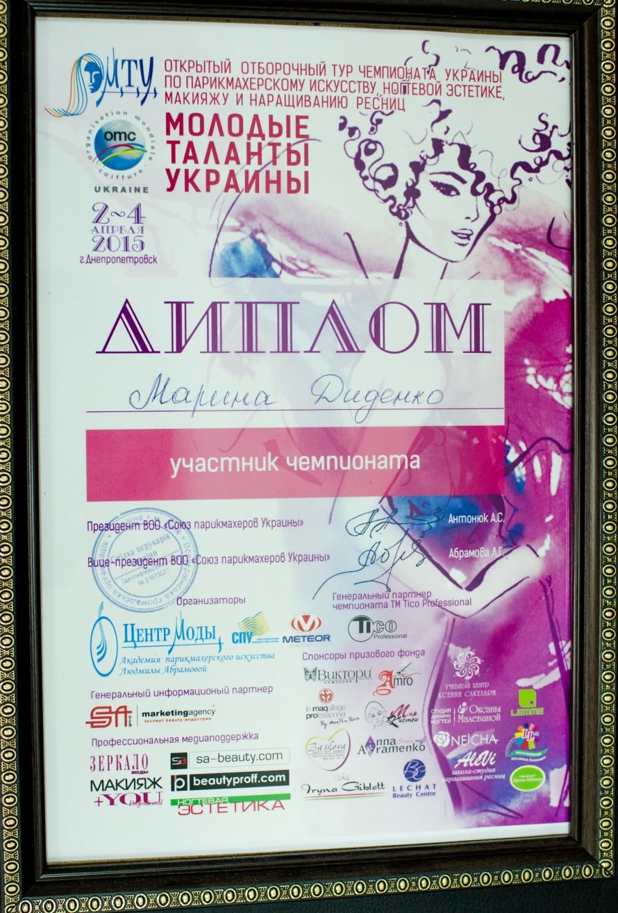 GromovStudio-9545