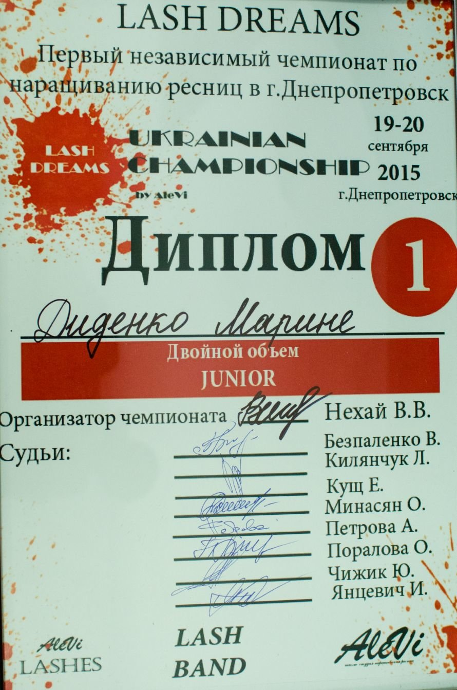 GromovStudio-9578