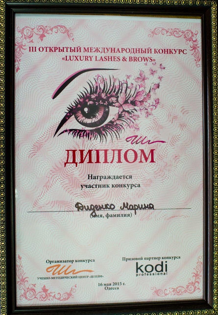 GromovStudio-9549