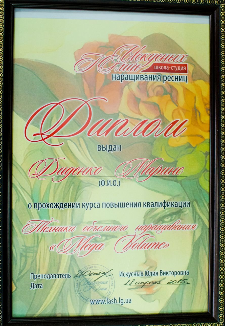 GromovStudio-9550