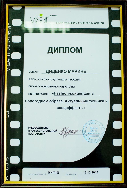 GromovStudio-9560