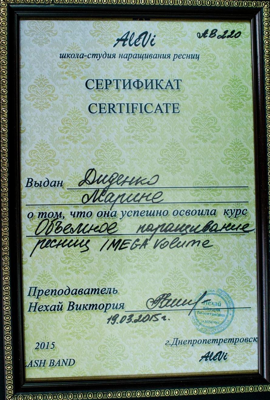 GromovStudio-9552