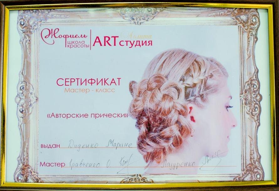 GromovStudio-9565