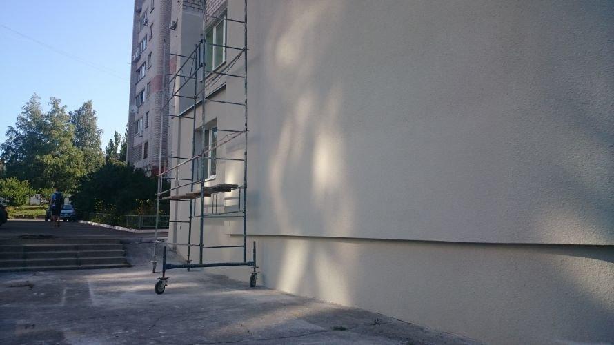 утепление стен в Кременчуге, Хеопс-уют