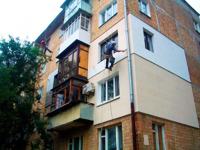 утепление домов, квартир в Кременчуге