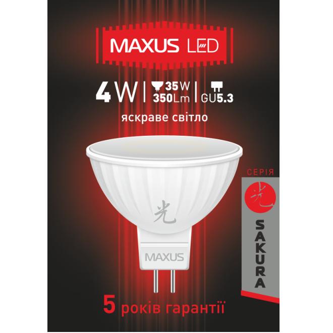1-LED-404-01_2_3