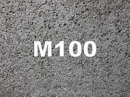 бетон М100, стройматериалы, доставка, грузовичок, Кременчуг