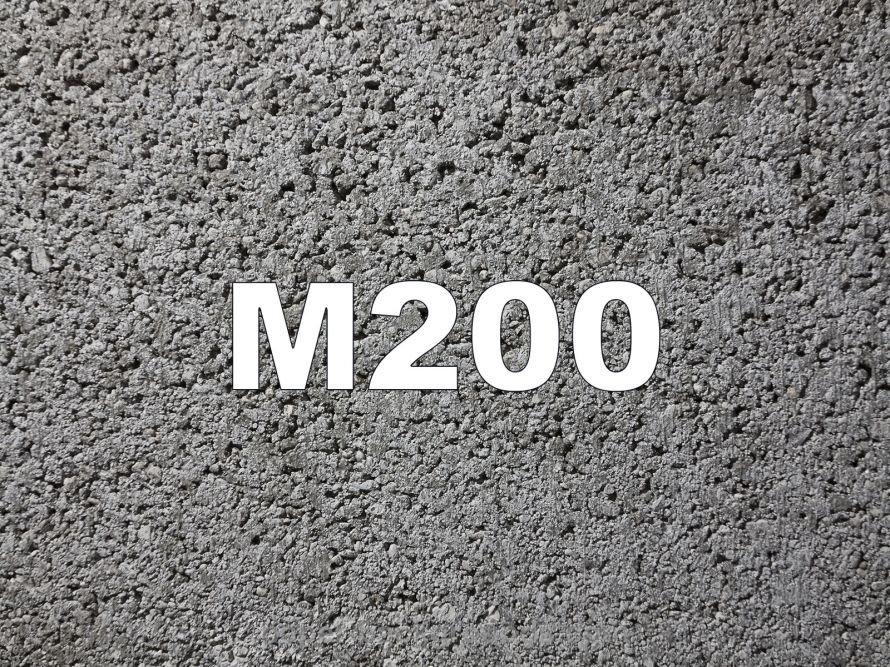 бетон М200, стройматериалы, доставка, грузовичок, Кременчуг