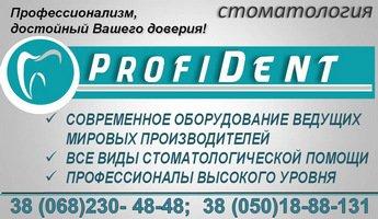 БЛОК fine (1)