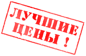 лучшие цены на мебель от производителя в Кременчуге