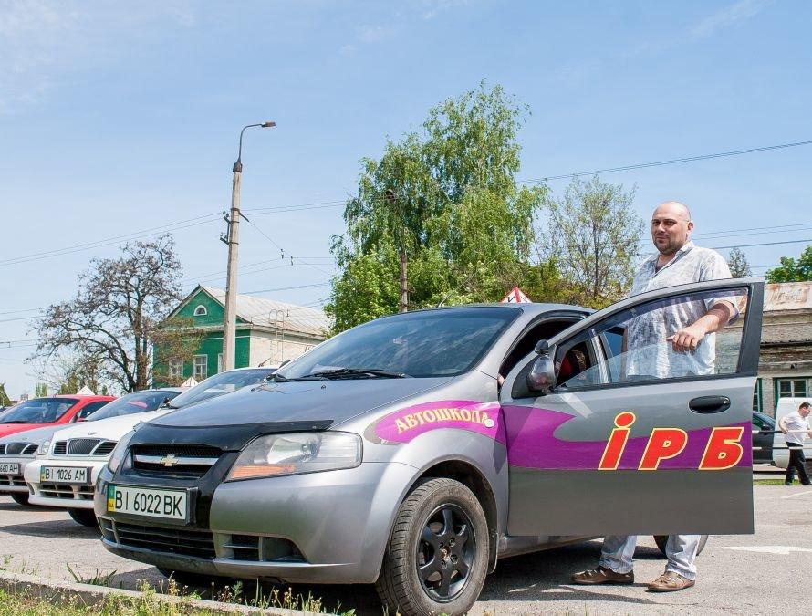 Инструктор в автошколе, Автошкола Ирбис в Кременчуге