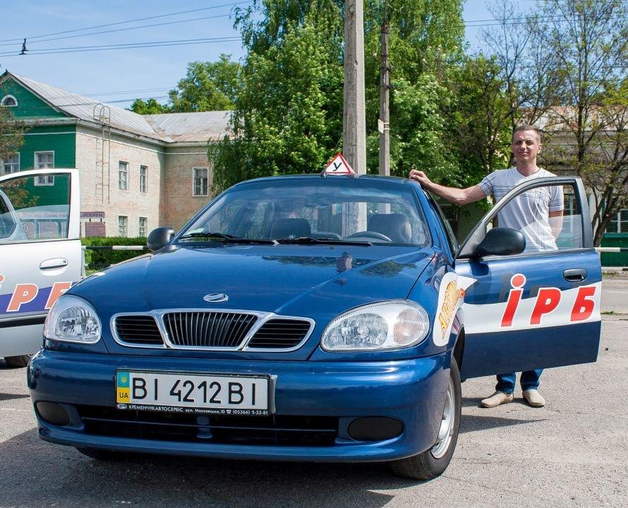 Инструктора в автошколе, Автошкола Ирбис в Кременчуге