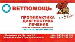 scx-3200_20131113_14584400_138434794748