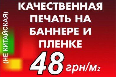 listovka_1000sht_10_138821799576