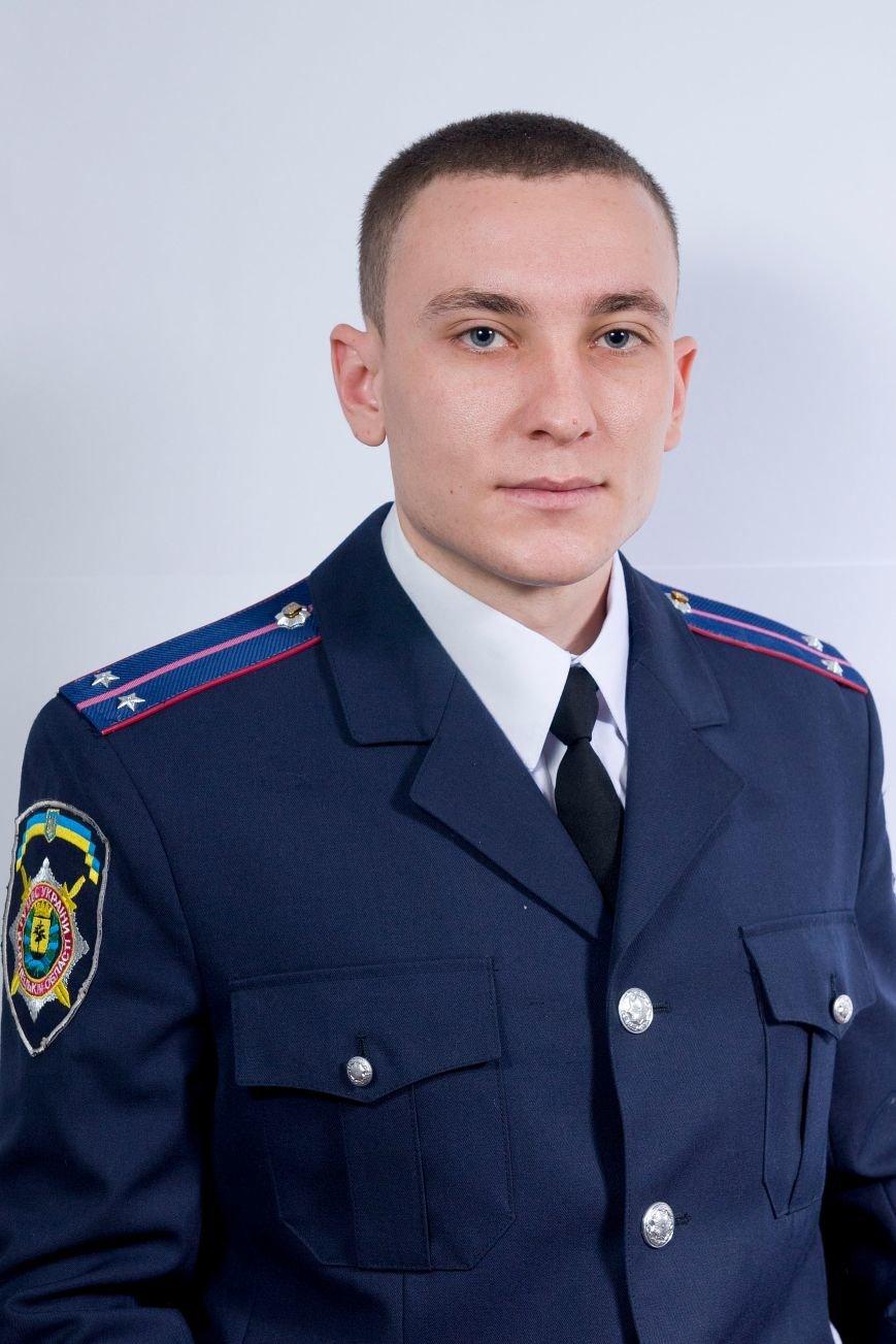 Сапон Станіслав Олегович