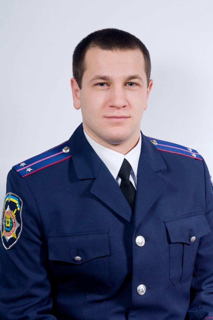 Тумасов Віктор Володимирович