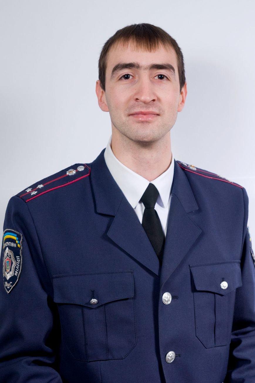 Джураєв Тимур Валерійович